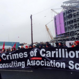 LFC Carillion