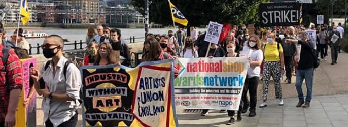 PCS demo against culture sector on Sept 12